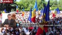 США пугает пророссийская Молдавия