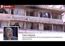 """Удар по Сирии уничтожит страну"""