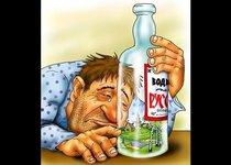 Геннадий Гончаров о борьбе с алкоголизмом