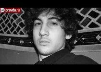 Бостонский террорист дает показания
