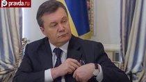 """""""Янукович подкармливал украинских неонацистов"""""""