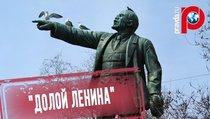 РПЦЗ призвала убрать Ленина с Красной площади