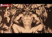 В США станут поклоняться Сатане?