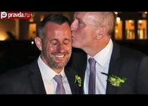 Гомосексуализм: норма, отклонение или преступление?