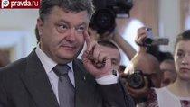 """Украине нужна люстрация"""