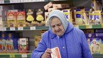 Как выиграть битву с инфляцией?