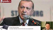 Это все Россия: Эрдоган прячется за НАТО