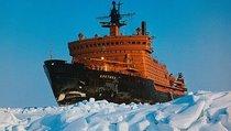 Российская Арктика: воспоминания о будущем