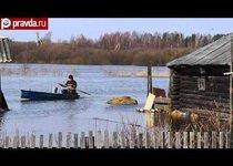 Паводки: как тонет Россия