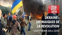 "Франция сняла ""Маску"" с Евромайдана"