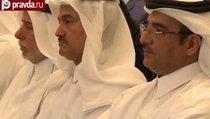 Россия готовится поставлять продукцию в Катар