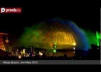 Фестиваль «Равновесие»: свет и музыка
