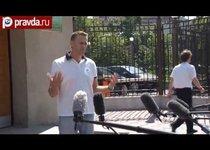 Навальный разгромит свой штаб?