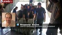 Болгария перекрыла поток российской гумпомощи в Сирию