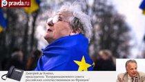 """""""Недостойная революция"""": Франция увидела настоящий Майдан"""