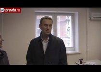 Навальный возвращается в Киров