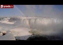 Ниагарский водопад стал гигантской сосулькой