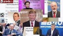 """Украина составляет """"расстрельные списки"""" в интернете"""
