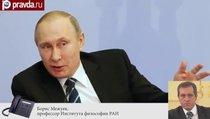Почему Запад обвинил Путина в коррупции