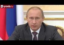 Путин идёт навстречу геям