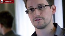 Эдвард Сноуден остается в России