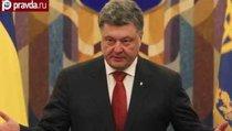 """Порошенко обещает остановить """"Третью мировую войну"""""""