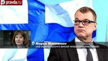 Финляндия откажется от НАТО и отменит антироссийские санкции?