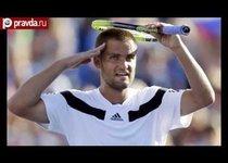 Михаил Южный покоряет US Open