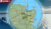 Российские учёные открыли Арктиду