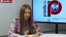"Марина Девятова: ""Количество эфиров не равно популярности"""