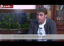 Эдуард Багиров о цензуре и давлении на СМИ
