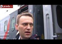 Суд над Навальным: часть вторая