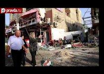 Волна террора накрыла Багдад