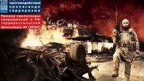 В контакте с ИГИЛ: как террористы захватывают интернет