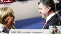 ЕС не открыл двери для Украины и Грузии