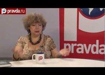 Мария Арбатова о деньгах для оппозиции
