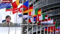 Россия может помочь Греции снятием санкций