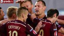 Россия на Евро-2016: Увидеть Париж и...?