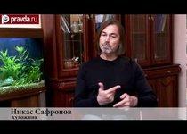 Никас Сафронов о внутренней культуре человека