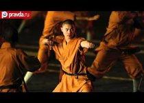 """Шаолиньские монахи вернулись на """"Спасскую башню"""""""