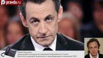 Когда Саркози станет президентом - он разлюбит Россию