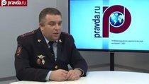 Берегите своих стариков. Советы от московской полиции