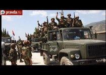 Сирия готова защищаться