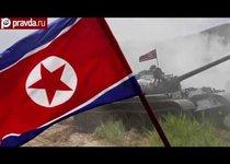 Корейский полуостров ждёт мир?