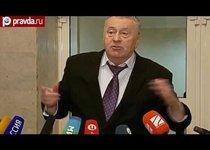 Жириновский против секса