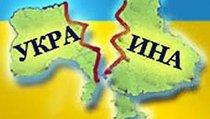 """Закарпатье откроет на Украине """"второй русский фронт""""?"""