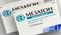 Украина отказала России в жизненно важном лекарстве