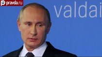 """""""Рейтинг Путина растет благодаря санкциям Запада"""""""