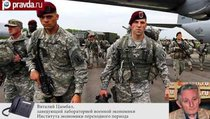 Как Россия ответит армии США в Европе