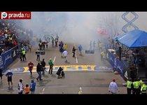 Кто оплатил теракт в Бостоне?
